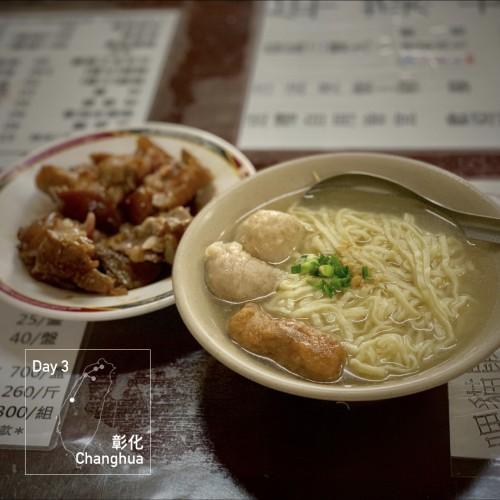Taiwan Insta.003