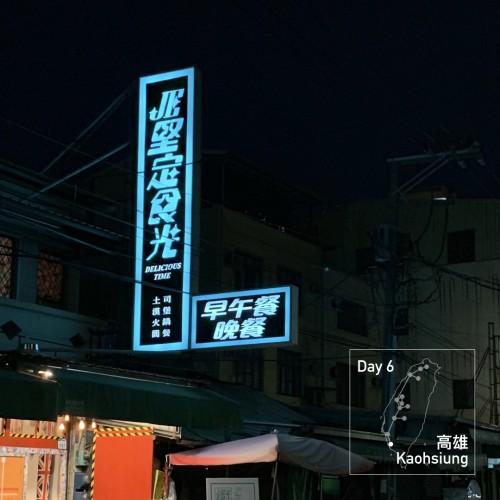 Taiwan Insta.005