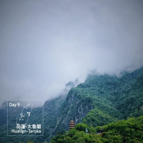 Taiwan Insta.008