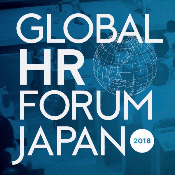 GHRF 2018